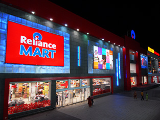 Working at RIL :: Reliance Industries Limited